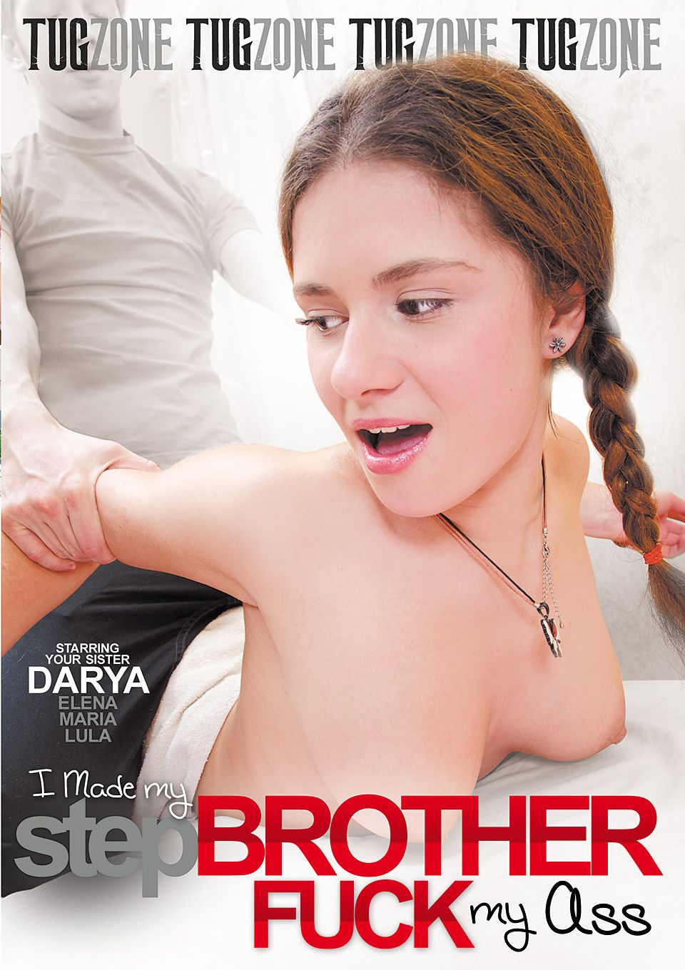 I Made My Stepbrother Fuck My Ass